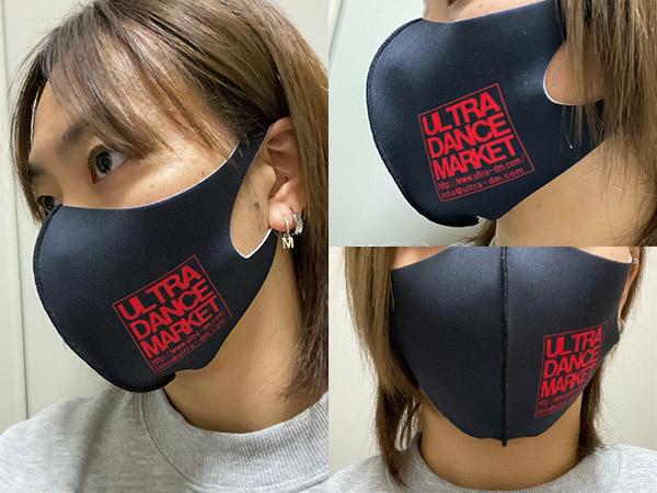 マスク 作成